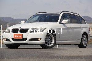 画像4: BMW320i ツーリング