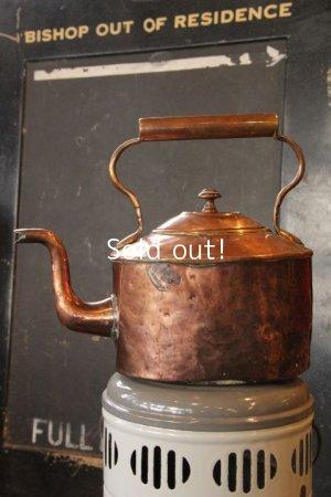 画像1: イギリスアンティークケトル 銅