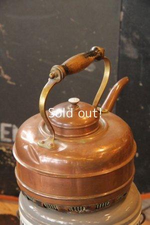 画像4: イギリス アンティークケトル 銅