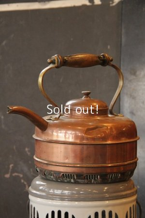 画像1: イギリス アンティークケトル 銅