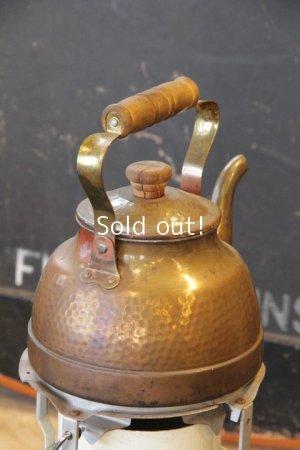 画像3: レトロ薬缶(ケトル) 銅